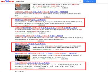 上海大众搬家万词霸屏
